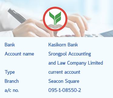 bank-payment-banner-en