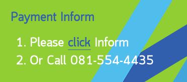 inform-payment-banner-en